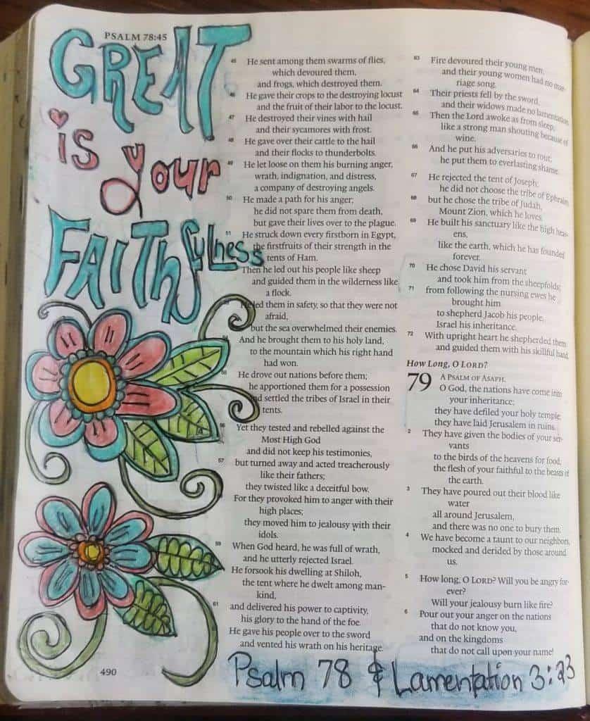 Lamentations 3:23